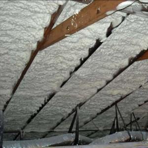 basf-insulation-2-300x300
